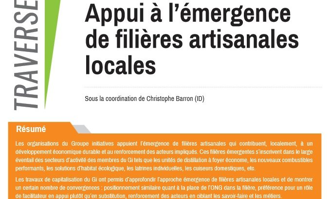 Traverses n°47 : l'appui à l'émergence de filières artisanales